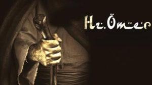 Hz. Ömer el Faruk Duası