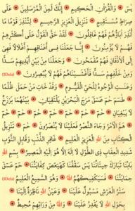 hizbul-bahr