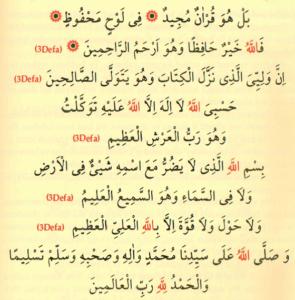 Hizbul Bahr Duası