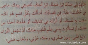 Mutluluk Duası