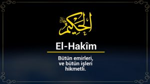 el-hakim
